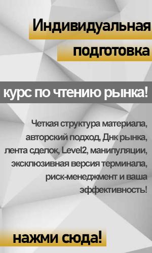 баннер 2020_1